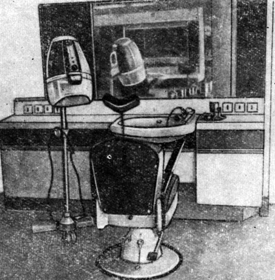 Рис. 3. Рабочее место парикмахера