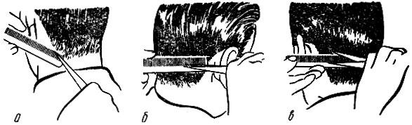 Рис. 44. Обработка коротких волос на шее ножницами и расческой*.а - кончиками ножниц и зубьев расчески; б - кончиками ножниц у основания зубьев расчески