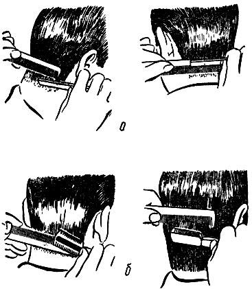 Рис. 46. Приемы стрижки волос на шее опасной и безопасной бритвами: а, - опасной; б - безопасной