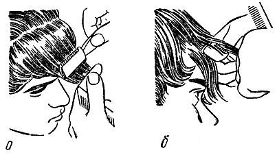 Рис. 53. Филировка челки безопасной бритвой: а - внешняя; б - внутренняя