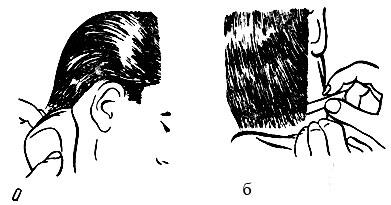 Рис. 57. Окантовка волос различными инструментами: а - электромашинкой; б - опасной бритвой