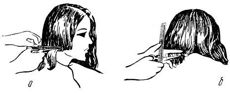 Рис. 60. Приемы окантовки длинных волос: а - с расчески; б - с пальцев