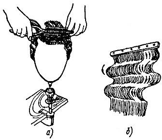 Рис. 81. Отработка навыков в завивке волнами: а - на парике, б - на пряди волос